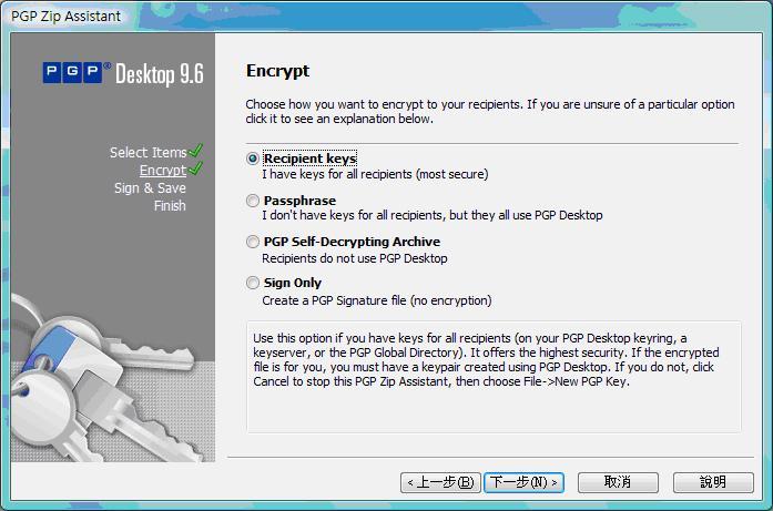308kcm二四六天天好彩-使用技巧四:整颗硬碟加密(Whole Disk Encryption,WDE)   大部份