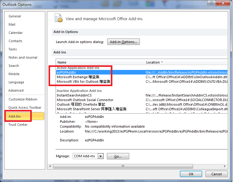 PGP Addin for Outlook